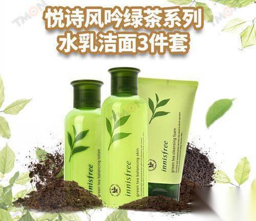 悦诗风吟绿茶系列有哪些产品 悦诗风吟绿茶系列使用顺序