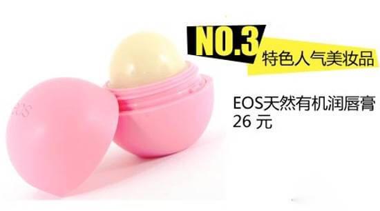 護膚品推薦:美國最具特色美妝品TOP 7 第3張